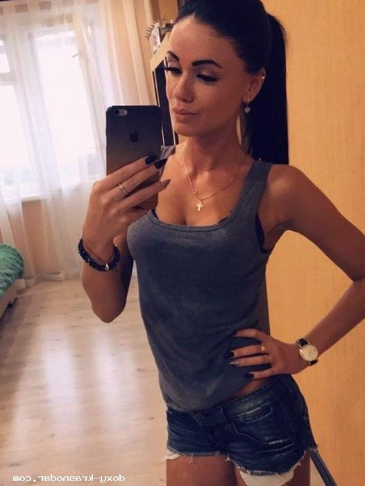 Индивидуалка БЭЛЛА, 24 года, метро Авиамоторная
