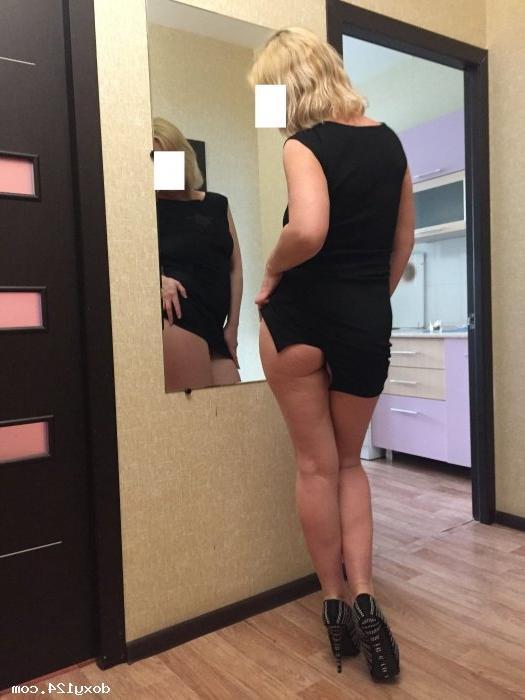 Индивидуалка Дарьяна, 32 года, метро Нагатинский затон