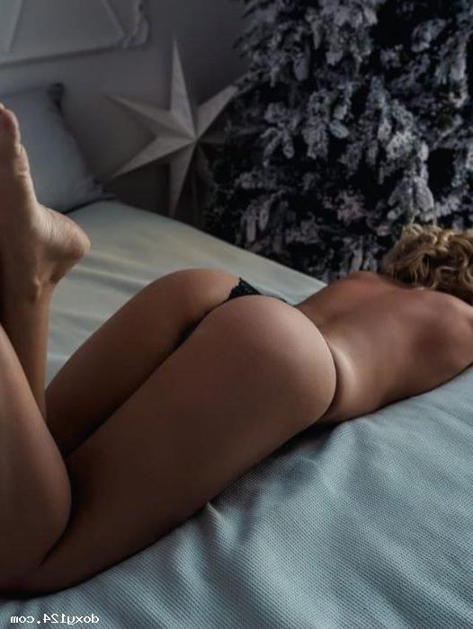Проститутка Изабелла, 39 лет, метро Новокосино