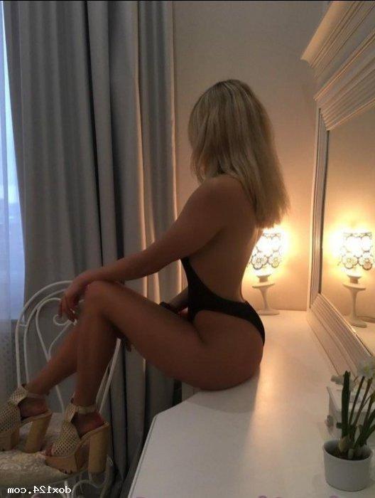 Проститутка леся, 29 лет, метро Чкаловская